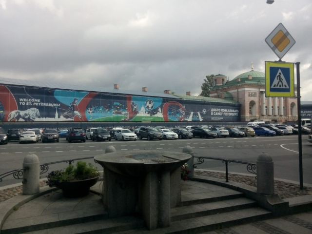 Willkommen in St. Petersburg (Fifa Confed Cup)