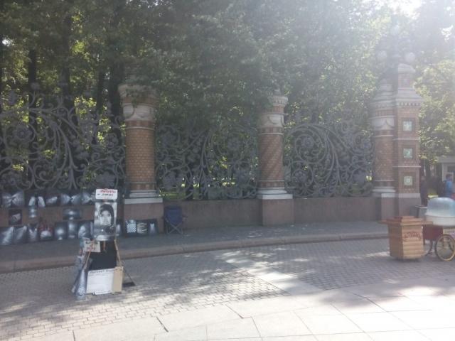 Kunst in St. Petersburg